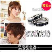 惡南宅急店【0005D】鑽石人氣。夾式水鑽磁鐵耳針『4MM水鑽』耳環。 日韓系。單顆價