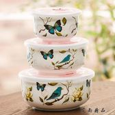 創意家居美式陶瓷帶蓋保鮮碗