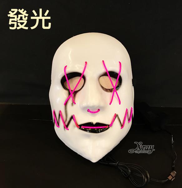 節慶王【W433313】LED發光面具-鬼步舞,萬聖節/派對/面具/cosplay/表演/亮燈/搞怪/骷髏/頭套/化妝舞會