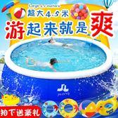 嬰兒童充氣游泳池家用加厚超大號小孩寶寶支架家庭成人戶外戲水池