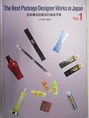 【書寶二手書T4/設計_JDQ】日本著名包裝設計師佳作集Vol.1