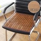 涼席坐墊椅墊夏天透氣辦公室椅子夏季汽車座凳子久坐冰竹涼墊麻將