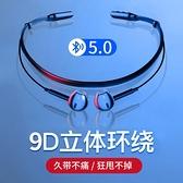 藍芽耳機2021新款無線掛脖式藍芽耳機雙耳入耳式頸掛運動跑步頭戴式運動男女 初色家居館