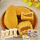 【食尚三味】台灣尚好禮鹹蛋黃鳳梨酥禮盒(附禮盒袋) 350g(10入) (精美伴手禮)
