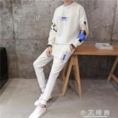 薄款圓領套裝外套季男套裝青少年帥氣寬鬆運動兩件套港風 小艾時尚