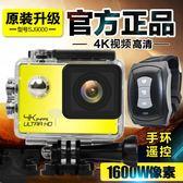 sj9000高清4K運動攝像機迷你wifi旅游數碼防水照相機潛水下錄像DV IGO