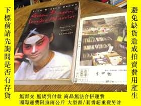 二手書博民逛書店英文原版罕見GREEN DRAGON, SOMBRE WARRI