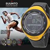 松拓 SS010600610 高精密腕上電腦探險腕錶 SUUNTO 現+排單 熱賣中!
