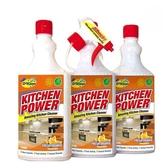 [COSCO代購] C212384 OzKleen 廚房清潔劑 清新橙香 750毫升 X 3入