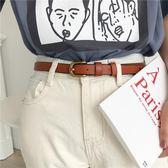 簡約百搭做舊復古針扣細腰帶休閒文藝褲帶【不二雜貨】