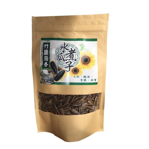 水煮瓜子竹鹽茴香250g