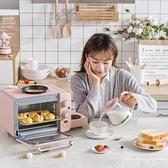 麵包機小熊烤面包機家用多功能早餐機土司烤箱多士爐三合一面包片吐司機 DF 科技藝術館