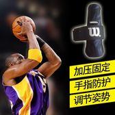 店慶優惠-籃球護指指關節運動護指套滬指指套專業護手指繃帶用品