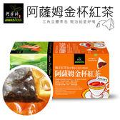 【阿華師茶業】阿薩姆金杯紅茶(4gx18包)