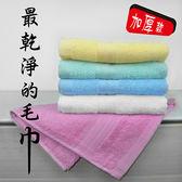 non-no儂儂褲襪《7入》最乾淨的毛巾(加厚款) - 28088