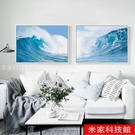 數字油畫 沙灘DIY數字油畫海景裝飾畫手繪填充沖浪北歐解壓掛畫海水畫ins 米家WJ