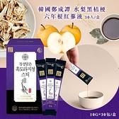 韓國鄭成譚 水梨黑桔梗六年根紅蔘液30入/盒