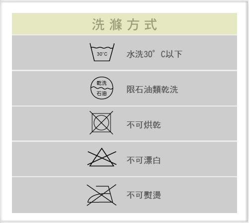 【EBC】Chic法蘭絨單層毯(海軍藍)