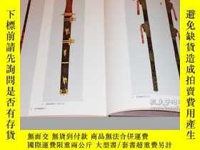 二手書博民逛書店GYOKEN罕見August swords of Japan book rare japanese english