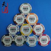 德州撲克籌碼14克黏土籌碼 無面值 套裝 6種顏色可選 1捲價