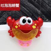 洗澡玩具寶寶洗浴泡泡機