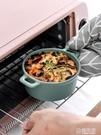 雙耳陶瓷蒸燉蛋羹碗耐高溫寶寶輔食碗甜品湯碗烘焙焗烤碗燕窩燉盅   極有家