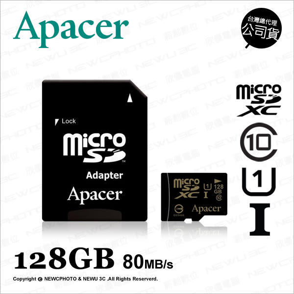 �請先詢問庫存�Apacer 宇瞻 128GB 128G Micro SD SDXC C10 UHS-I 記憶卡 ★可刷卡★薪創