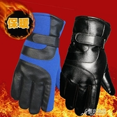 騎行手套 保暖手套冬季滑雪戶外加厚防寒防滑皮大七運動騎行摩托車手套【618特惠】