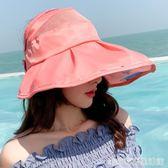 防曬帽子女夏季防紫外線遮陽帽韓版百搭時尚空頂帽戶外出游太陽帽 居家物語