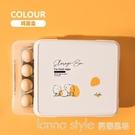冰箱雞蛋收納盒專用放雞蛋保鮮盒塑料廚房冰箱拖蛋置物架收納神器 全館新品85折