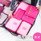 旅行收納袋套裝行李箱整理包 旅游出差便攜衣物分裝袋收納包 陽光好物