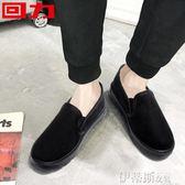 豆豆鞋男棉鞋男鞋冬季一腳蹬豆豆鞋保暖鞋加絨雪地靴老北京布鞋懶人鞋 【四月上新】