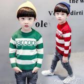 毛衣 男童毛衣春秋薄款韓版條紋針織衫2-3-4歲寶寶上衣外套潮【小天使】