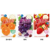 Meiji 明治 果汁QQ軟糖(51g) 溫州蜜柑/葡萄/草莓 3款可選【小三美日】