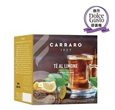 Dolce Gusto相容膠囊咖啡~~~義大利 Carraro - 檸檬茶(LIMONE TEA)