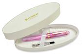 白金牌 紫丁香 3776系列 限量鋼筆