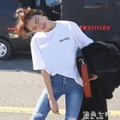 純白色t恤女短袖 新款夏裝休閒韓版百搭簡約學生字母寬鬆體恤 海角七號