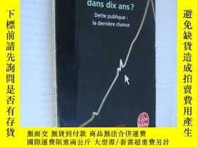 二手書博民逛書店法文原版罕見Tous ruinés dans dix ans?(
