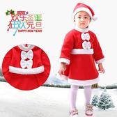 (交換禮物)聖誕套裝兒童聖誕老人服裝聖誕衣服兒童聖誕節服裝男女童裝男孩