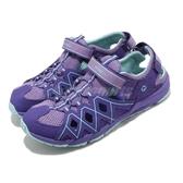 Merrell 戶外鞋 Hydro Quench 藍 紫 中童鞋 大童鞋 女鞋 運動鞋 越野 登山 涼拖鞋【ACS】 MK163198