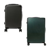 (組)萊森可擴充行李箱28吋 墨綠+20吋 鐵灰