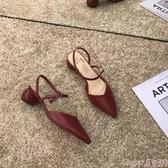 包頭涼鞋2020夏季新款時尚顯白紅色淺口尖頭半拖涼鞋圓形中跟包頭低幫單鞋 suger