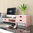 電腦增高架桌面收納少女置物架宿舍臺式實木顯示屏加高液晶螢幕【快速出貨】