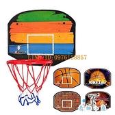 兒童籃球框籃球架室內外籃圈籃球板親子家用壁掛式【奇趣小屋】