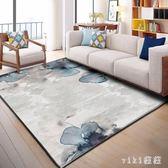 北歐簡約現代幾何地毯客廳茶幾臥室地毯滿鋪床邊墊家用地毯長方形 qz6296【viki菈菈】