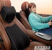 汽車腰靠護腰靠墊座椅腰墊車用記憶棉靠枕車載靠背墊腰部支撐頭枕 遇見生活
