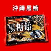 日本 OHKURA 沖繩黑糖飴 220g 糖果 黑糖