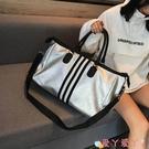 旅行包 網紅短途旅行包女手提大容量行李包袋出行待產收納包運動健身包潮 愛丫 新品
