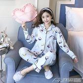 睡衣小草莓睡衣女套裝韓版清新學生可外穿長袖兩件套純棉家居服寬鬆  潮流前線