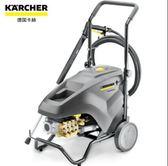 karcher工業商用高壓清洗車機水槍泵洗車神器HD6/15 igo聖誕狂購免運